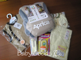 Babygoods3_2