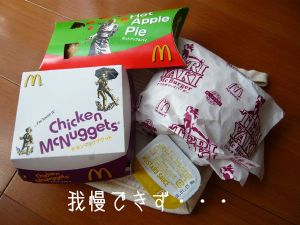 Mac_a_2