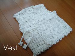 Baby_vest