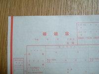 Dscf0211_1