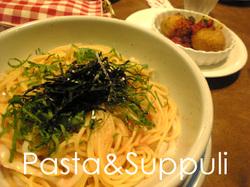 Pasta_suppuli